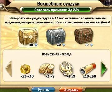 http://s7.uploads.ru/t/LGBNz.jpg