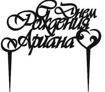 http://s7.uploads.ru/t/LIZuV.jpg