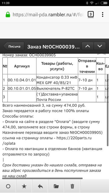 http://s7.uploads.ru/t/LJGrT.png