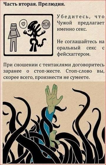 http://s7.uploads.ru/t/LJOuh.jpg