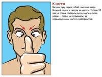 http://s7.uploads.ru/t/LJxTd.jpg