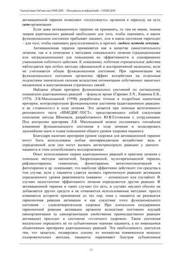 http://s7.uploads.ru/t/LKCX7.jpg
