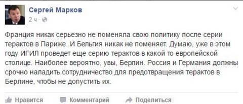 Текущие важные события в России и Украине-4