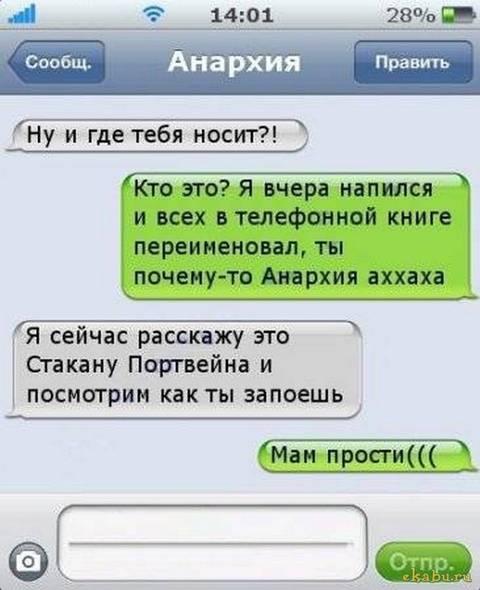 http://s7.uploads.ru/t/LMnIa.jpg