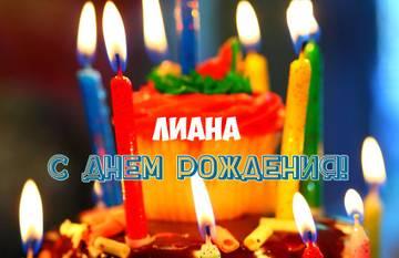 http://s7.uploads.ru/t/LMvGo.jpg