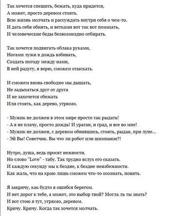 http://s7.uploads.ru/t/LO9tu.png