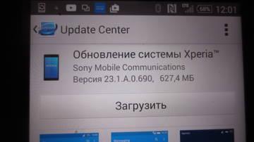 http://s7.uploads.ru/t/LPesK.jpg