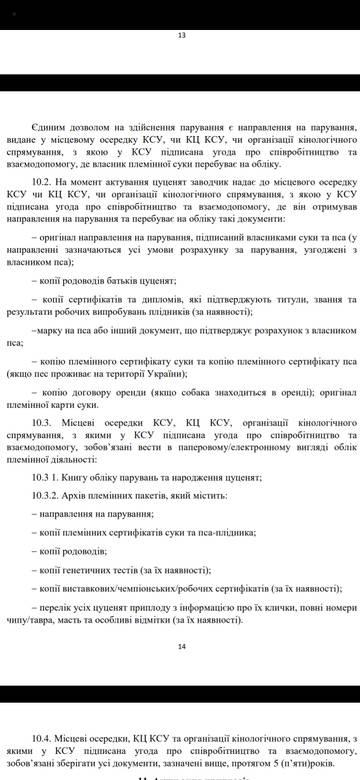 http://s7.uploads.ru/t/LS6eD.jpg