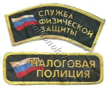http://s7.uploads.ru/t/LVZv9.jpg