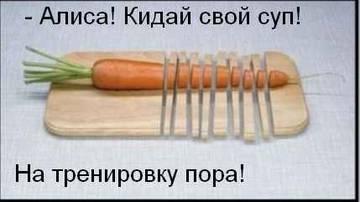 http://s7.uploads.ru/t/LVmRD.jpg