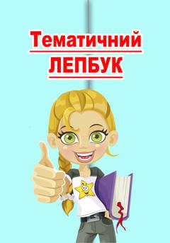 http://s7.uploads.ru/t/LWaDm.jpg