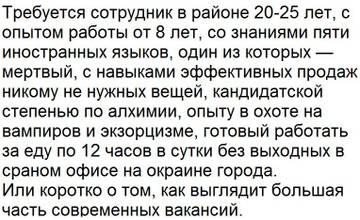http://s7.uploads.ru/t/LYQ0c.jpg