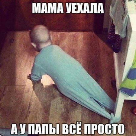 http://s7.uploads.ru/t/LZI6t.jpg