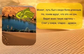 http://s7.uploads.ru/t/Lao0y.jpg