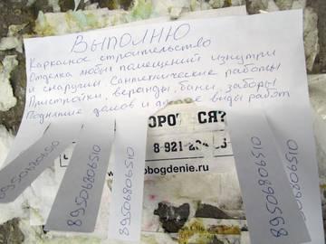 http://s7.uploads.ru/t/Lb45e.jpg
