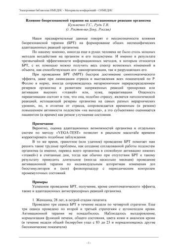 http://s7.uploads.ru/t/LbDuZ.jpg