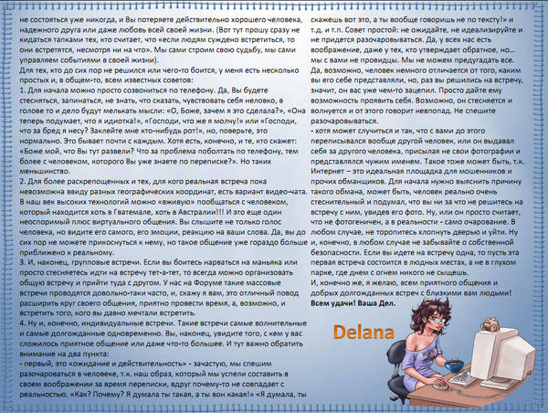 http://s7.uploads.ru/t/Lg7br.jpg