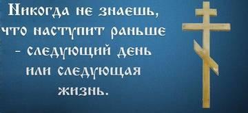 http://s7.uploads.ru/t/Lh6tT.jpg