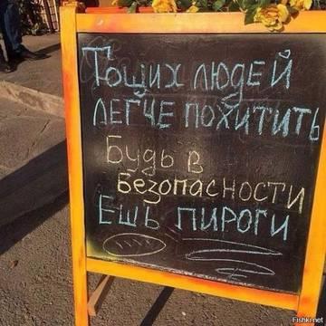 http://s7.uploads.ru/t/LhtBG.jpg