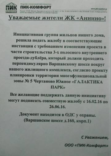 http://s7.uploads.ru/t/LkUKH.jpg