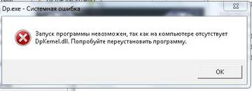 http://s7.uploads.ru/t/Lkv0V.jpg