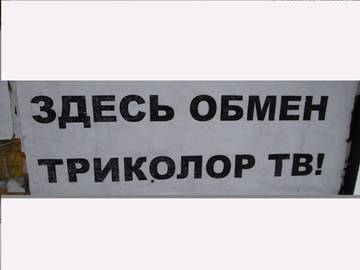 http://s7.uploads.ru/t/Lld3e.jpg