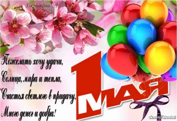http://s7.uploads.ru/t/LmFfo.jpg