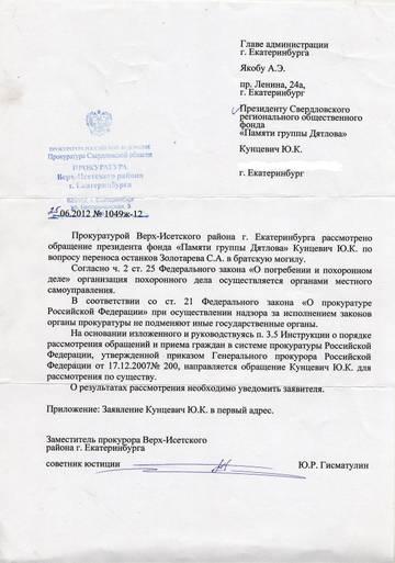 http://s7.uploads.ru/t/LoHJY.jpg