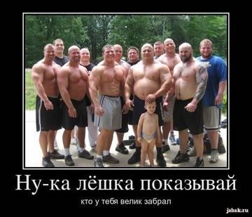 http://s7.uploads.ru/t/LotqD.jpg
