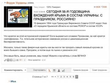 http://s7.uploads.ru/t/LqOXD.jpg