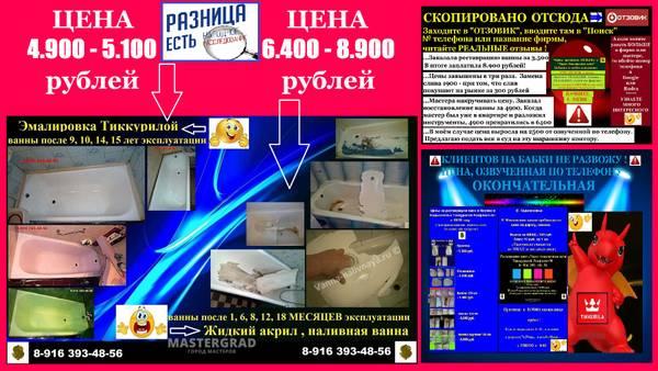 http://s7.uploads.ru/t/LuJfG.jpg