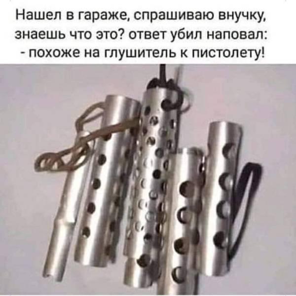 http://s7.uploads.ru/t/LyB7K.jpg