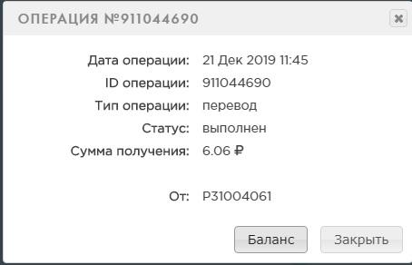 http://s7.uploads.ru/t/LzaRc.jpg
