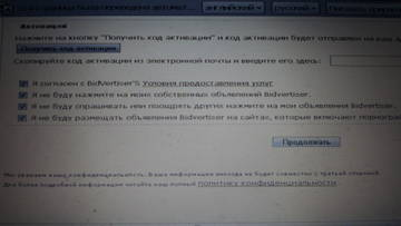 http://s7.uploads.ru/t/M0lpV.jpg