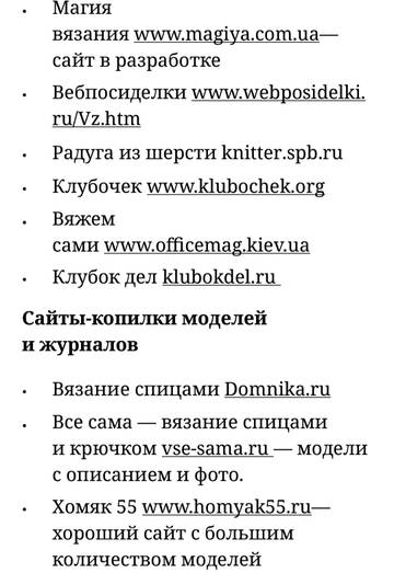 http://s7.uploads.ru/t/M3fVL.jpg