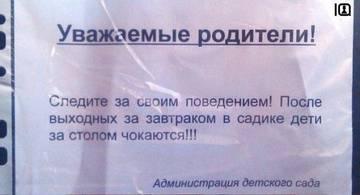 http://s7.uploads.ru/t/M6j1D.jpg
