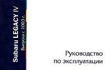 """Интернет магазин """"Легион-Автодата"""""""