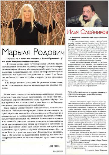 http://s7.uploads.ru/t/M7qh5.jpg