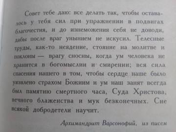 http://s7.uploads.ru/t/M80tg.jpg