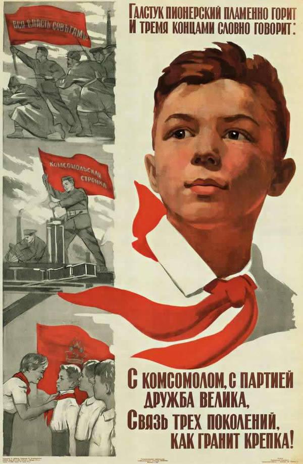 Праздники в СССР