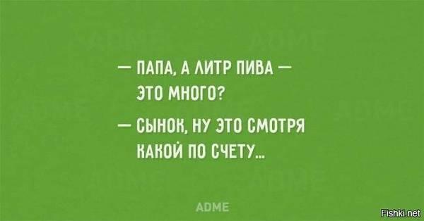 http://s7.uploads.ru/t/M8tVc.jpg