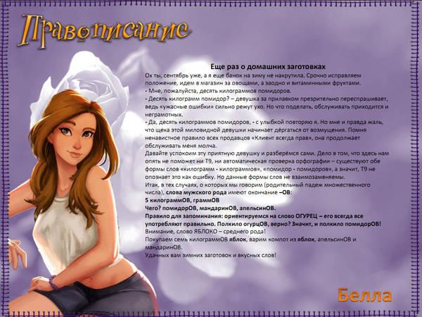 http://s7.uploads.ru/t/M9IhU.jpg