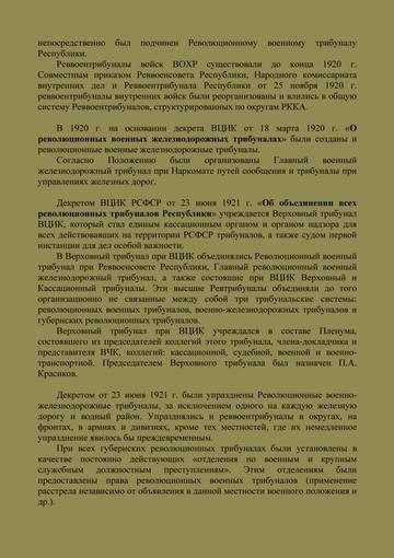 http://s7.uploads.ru/t/M9hUW.jpg