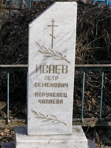 http://s7.uploads.ru/t/MCFzD.jpg