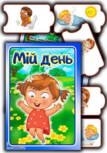 http://s7.uploads.ru/t/MDl7g.jpg