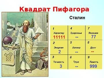 http://s7.uploads.ru/t/ME3kW.jpg