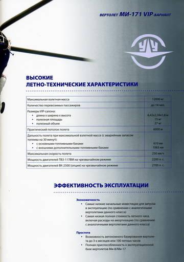 http://s7.uploads.ru/t/MEh27.jpg