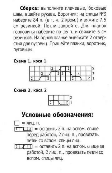 http://s7.uploads.ru/t/MGV0P.jpg