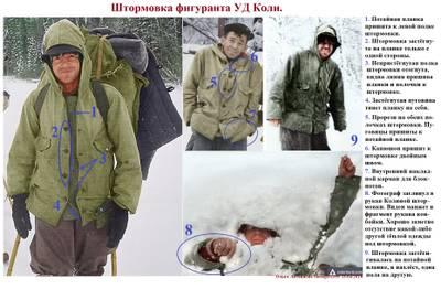 http://s7.uploads.ru/t/MHSro.jpg