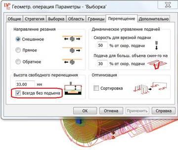 http://s7.uploads.ru/t/MJTBR.jpg